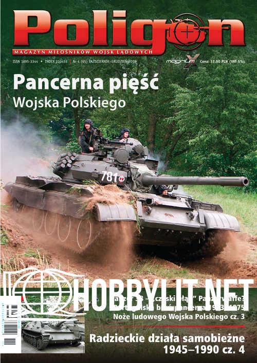 Poligon Issue 65 2018-04