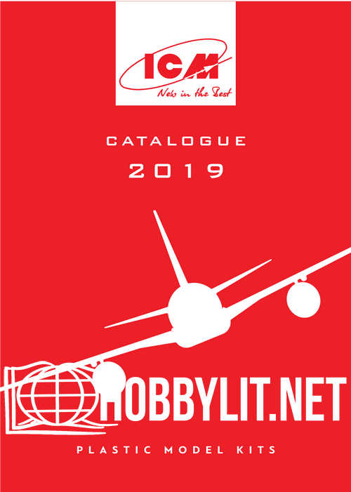 ICM Catalogue 2019