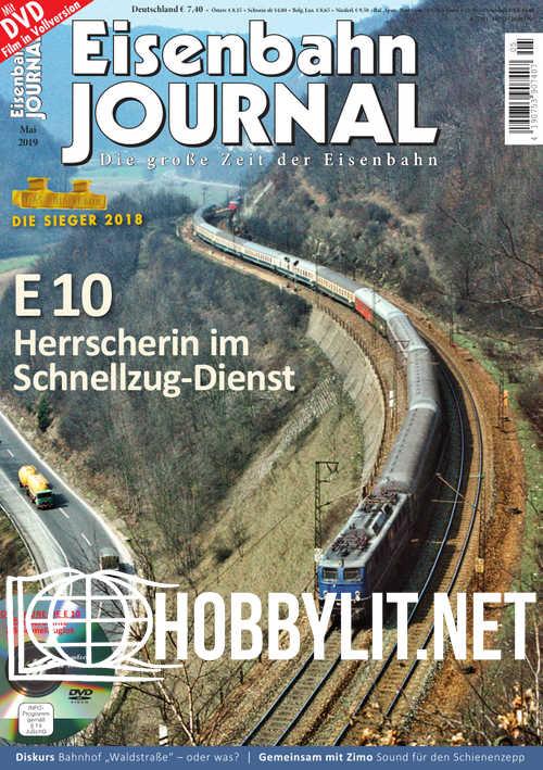 Eisenbahn Journal 2019-05