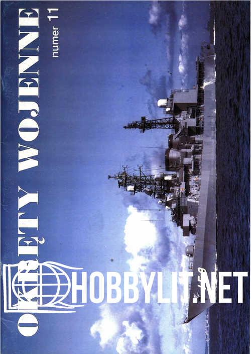 Okrety Wojenne Issue 11
