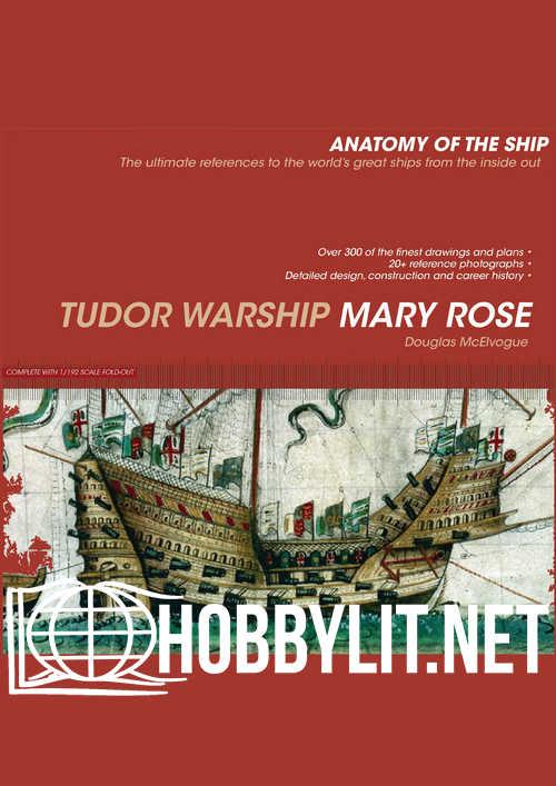 Anatomy Of The Ship - Tudor Warship MARY ROSE