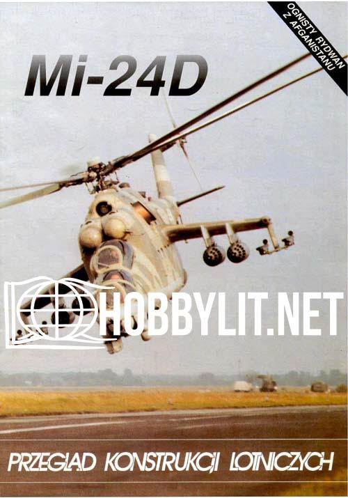 Przeglad Konstrukcji Lotniczych 02: Mi-24D