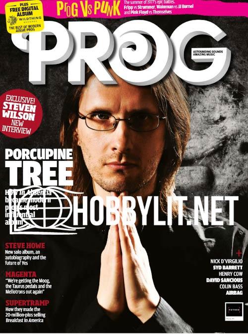 PROG - July 2020