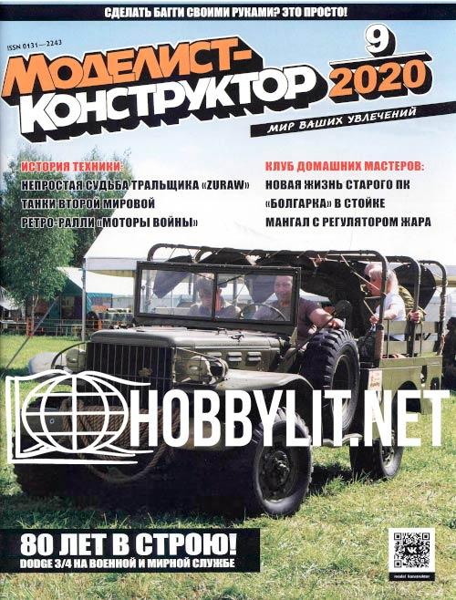 Modelist-Konstruktor 2020-09