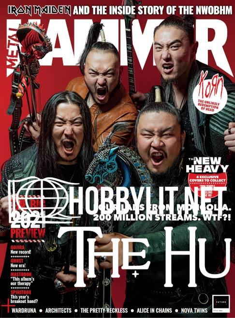 Metal Hammer - February 2021