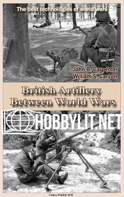 The best technologies of world wars: British Artillery Between World Wars (ePub)