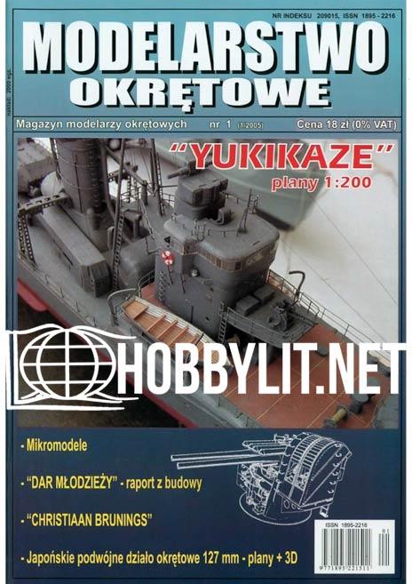 Modelarstwo Okrętowe 2005-01(Iss.01)