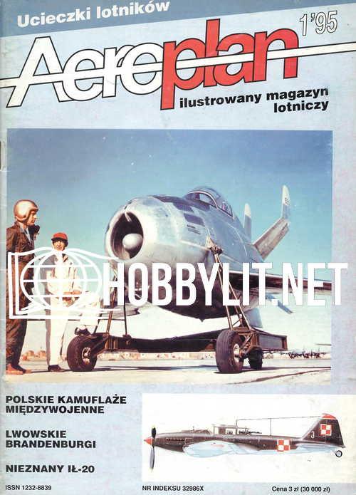 Aeroplan 1995-01
