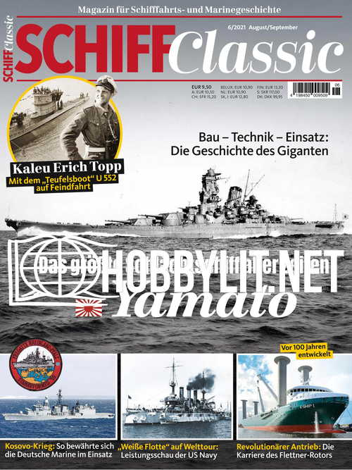 Schiff Classic - August/September 2021